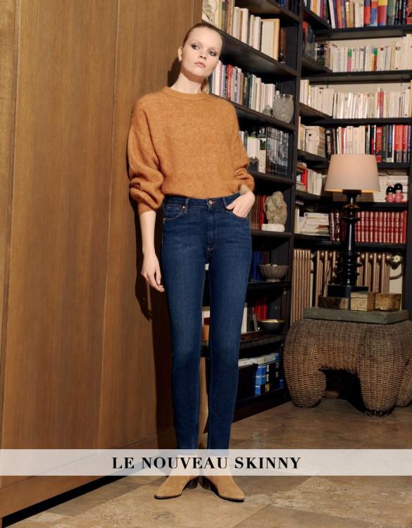 Jean skinny high waist Nate - DNM B-134